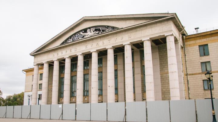 В мэрии подготовили документы для выбора подрядчика реконструкции ДК Литвинова