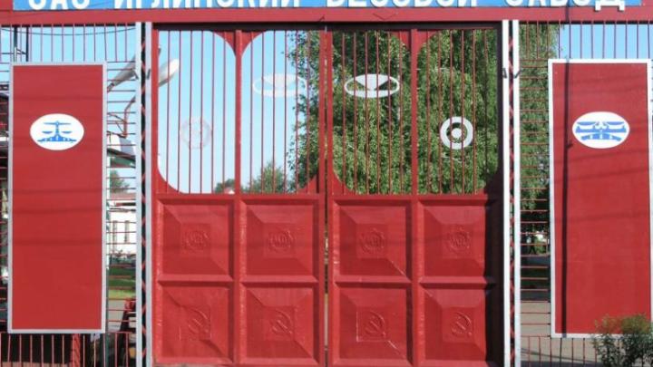 Пять предприятий Башкирии передадут в частные руки