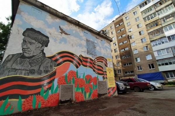 Минигали Шаймуратов был командиром 112-й Башкирской кавдивизии