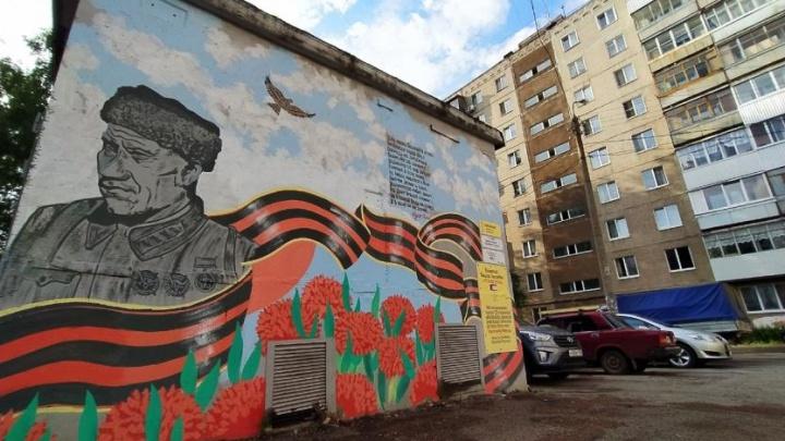 В Уфе появился портрет генерала Шаймуратова