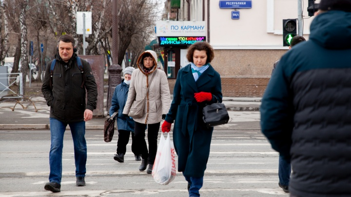 Опять дождь? Будет холодно или потеплеет? Прогноз погоды в Тюмени на последние выходные апреля