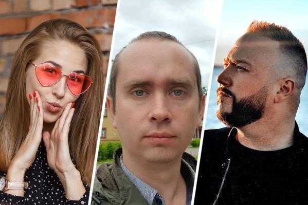 Анастасия Парфеньева,Михаил Шишов и Павел Мелешкин — одни из самых известных в Архангельске блогеров