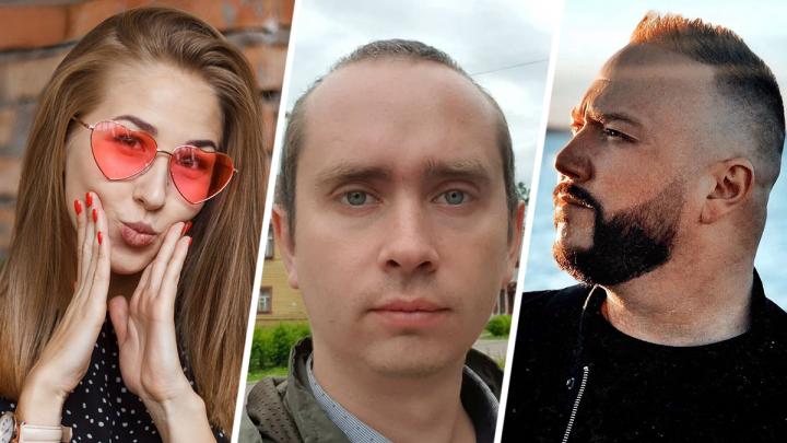 Без политики и депиляции: как зарабатывают блогеры в Архангельске и хватит ли этих денег на жизнь