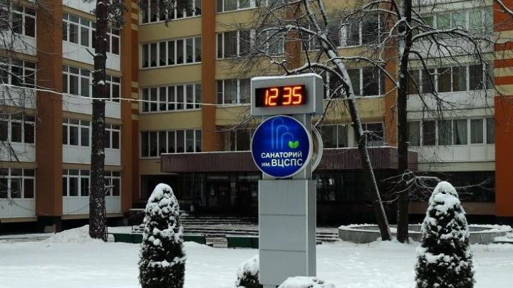 Интернет во все дома: «Ростелеком» установил 8 точек Wi-Fi в санатории в Зеленом городе