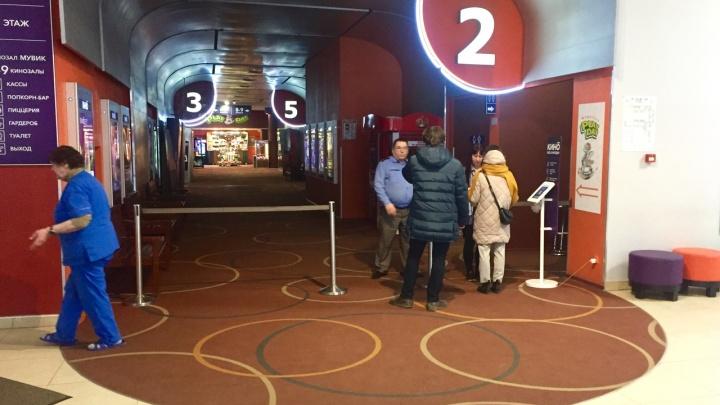 В Перми из-за коронавируса закрыли все кинотеатры
