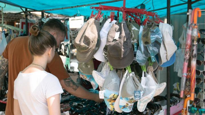 Мэрия объяснила причины закрытия рынка в Куйбышевском районе