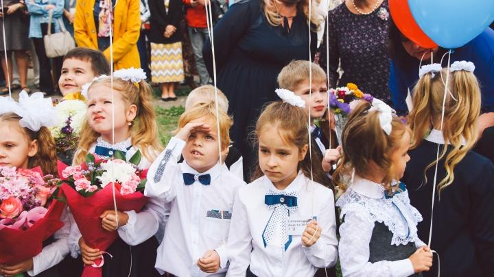 Когда омские школьники уйдут на отдых: календарь каникул на весь год