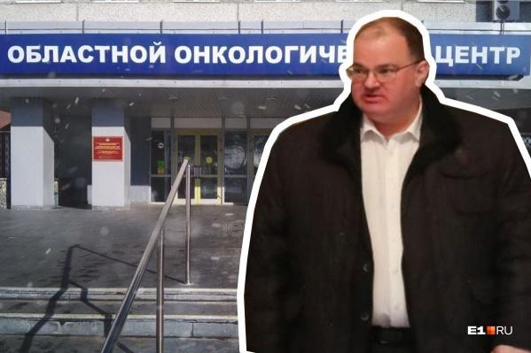 Андрей Цветков пробыл министром два с половиной года