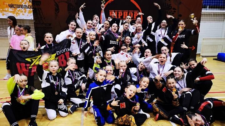 Курганские танцоры завоевали награды на соревнованиях по фитнес-аэробике