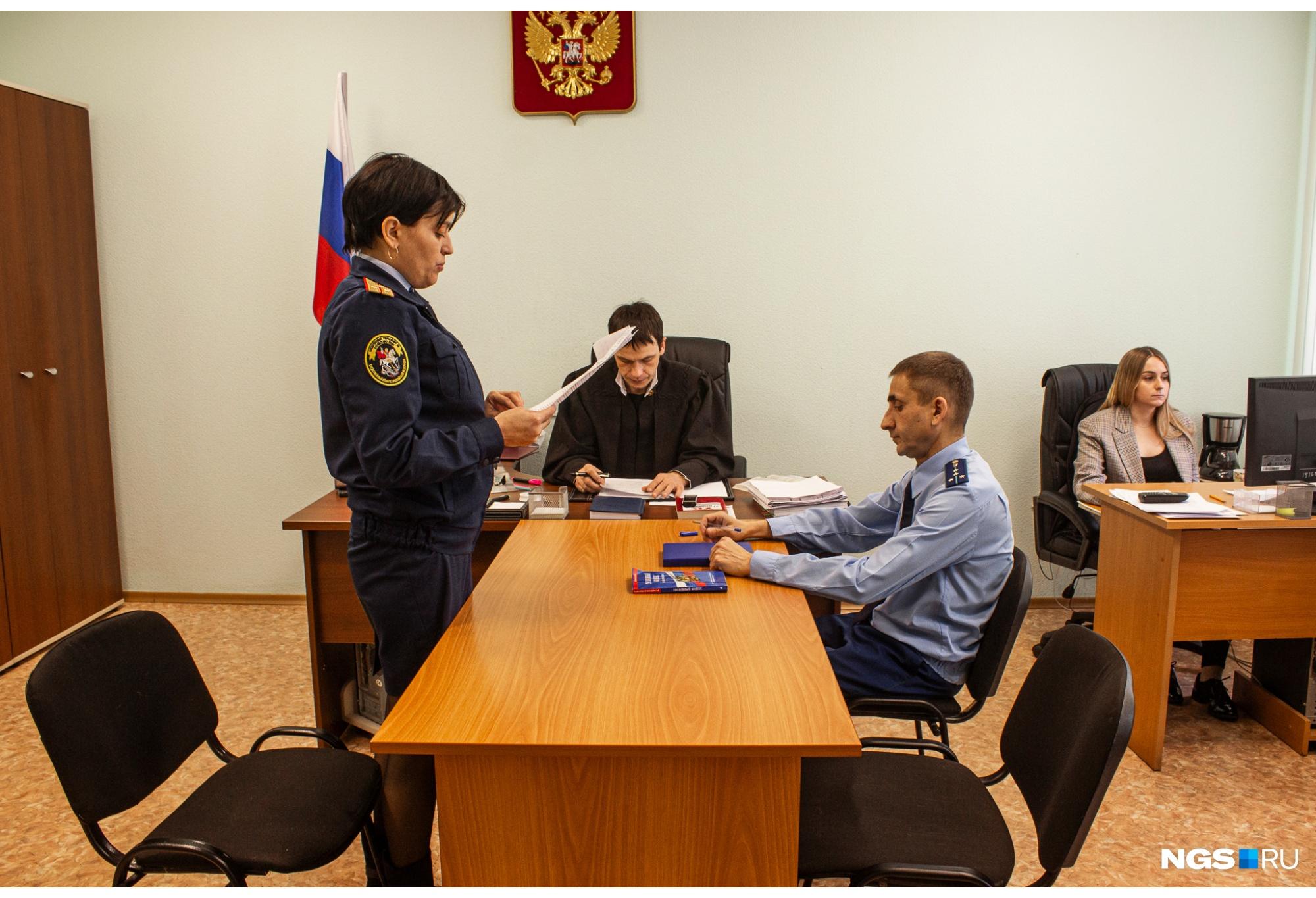 Меру пресечения избрал Калининский районный суд Новосибирска