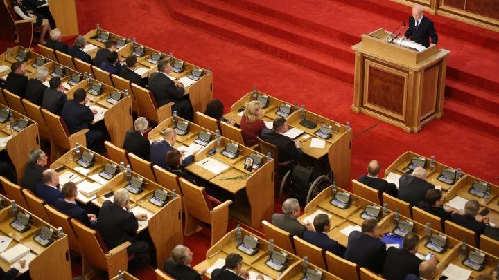 Депутаты Курултая Башкирии начали бороться с хищением бюджетных средств