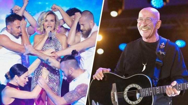 Полина Гагарина и Александр Розенбаум выступили в «Сима-ленде»