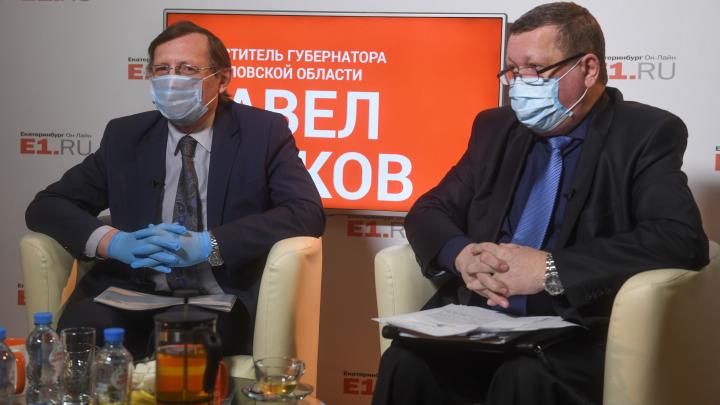 «Закрытия торговых центров не планируем!»: вице-губернатор ответил на вопросы о COVID-19 в прямом эфире