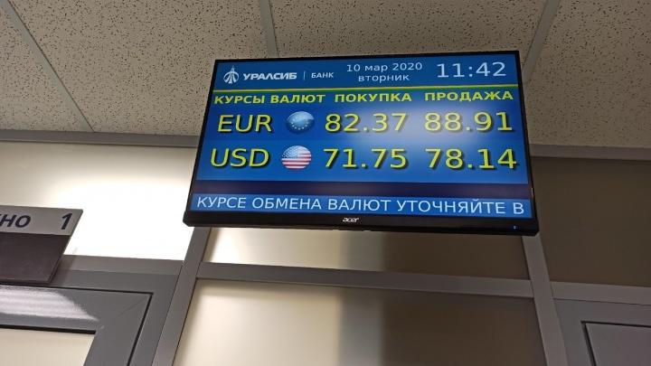 Последствия «черного понедельника». В пермских банках евро продают уже почти за 90 рублей