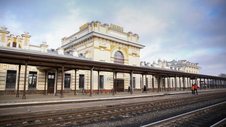 Теперь жители Ярославской области смогут отправлять посылки с трех вокзалов