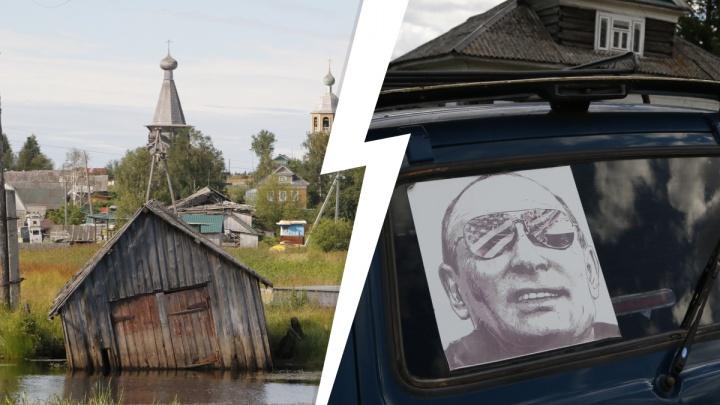 Закрытое село и такие же данные: что могло взорваться на полигоне «Нёнокса» и какой возможен вред