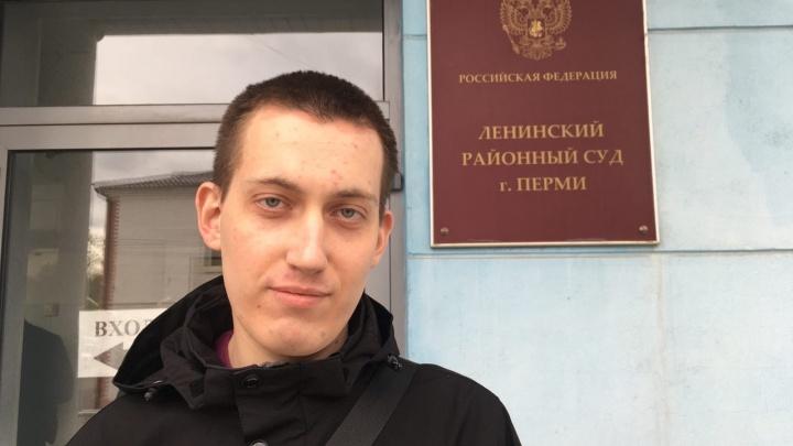 В Перми пересмотрят дело активиста, спросившего губернатора о «кукле Путина»