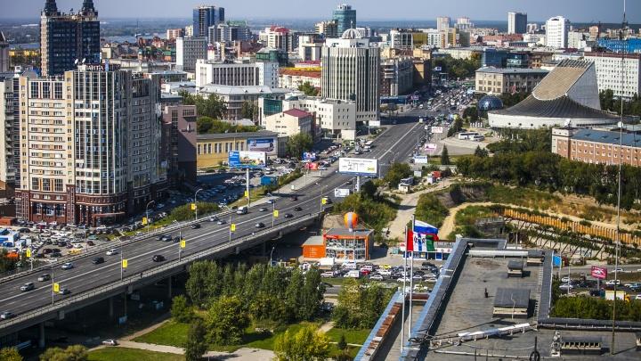 2,2 миллиарда в долг: областное правительство решило дать Новосибирску кредит до конца ноября