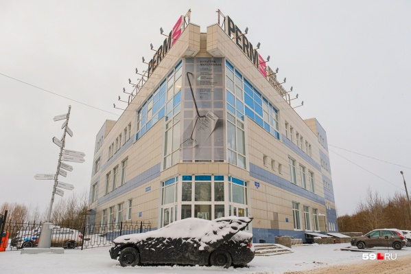 Музей переехал в это здание в 2014 году