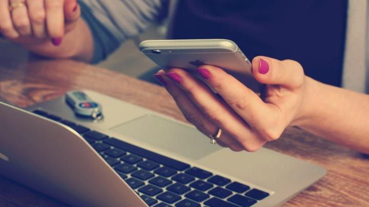 «ЭнергосбыТ Плюс» предложил новый онлайн-сервис для юридических лиц