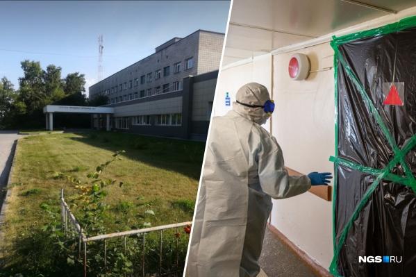 Больница № 3 в Советском районе Новосибирска по задумке властей должна стать ковидным госпиталем, но медики считают, что к приёму больных она плохо готова