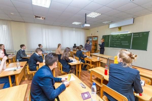 Соперниками учащихся курганских школ были несколько тысяч школьников из России и других стран