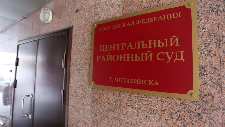 Водителя, насмерть сбившего пешехода на парковке в Челябинске, отправили в колонию