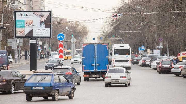 Из-за ремонта канализации перекроют улицы в центре Ростова