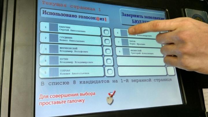 Нижегородские педагоги пожаловались на то, что их принуждают к участию в выборах «Единой России»