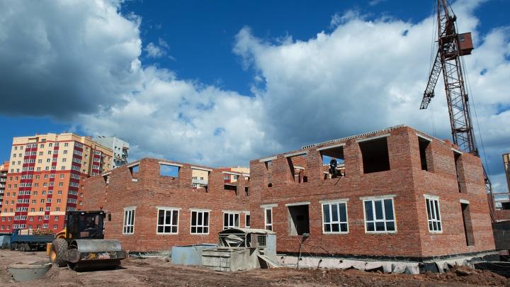 Строительство пяти проблемных домов в Башкирии оплатит федеральный фонд