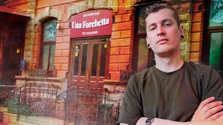 Подкосила пандемия: участник «Адской кухни» закрыл ресторан в Челябинске