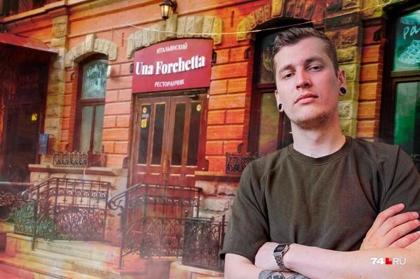 Владелец итальянского ресторанчика Евгений Дизендорф пострадал из-за пандемии