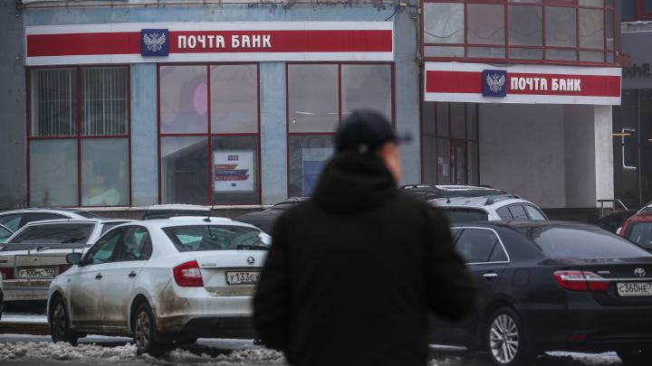 Уфимские банки — про обмен валюты: «Всплеск, возможно, будет. После обеда или в конце недели»