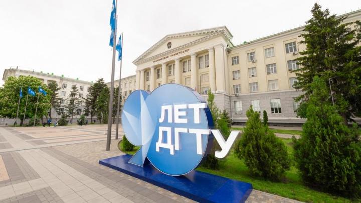 В Ростове-на-Дону в онлайн-формате пройдет фестиваль науки «Включай ЭКОлогику»