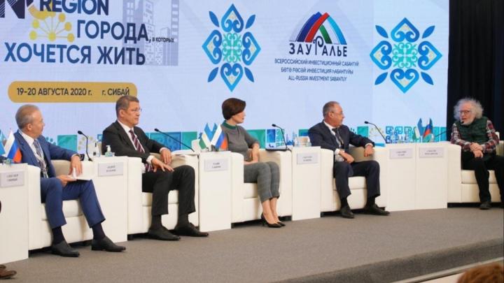 Инвесторы вложат в развитие Башкирии свыше 10 миллиардов рублей