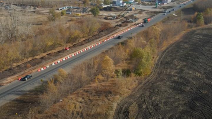Подрядчики начали строить новый выезд из Южного города