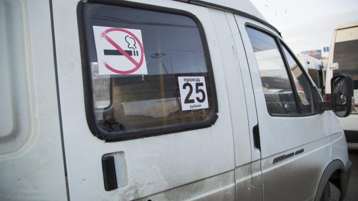 В Челябинске начал дешеветь проезд в маршрутках