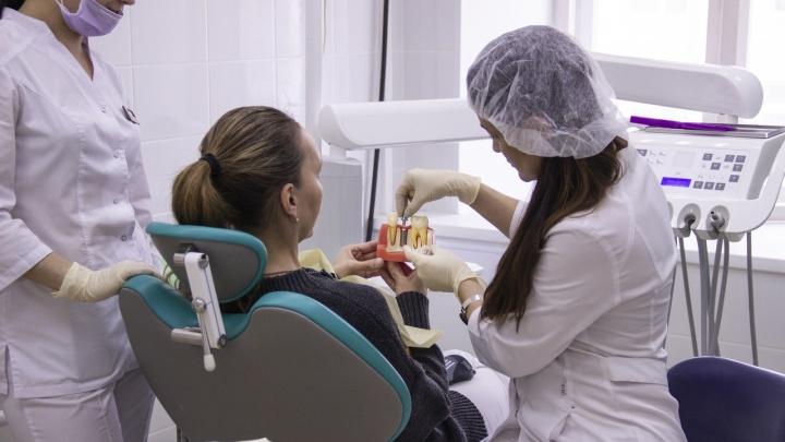Врачи на связи: в Перми можно получить бесплатную онлайн-консультацию стоматолога и терапевта