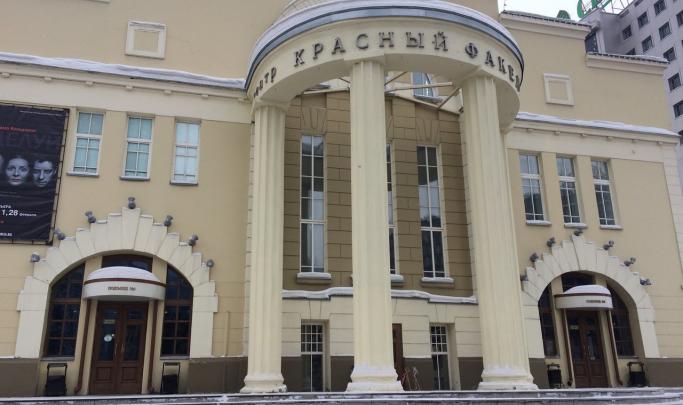 «Пока на две недели»: театр «Красный факел» закрывается на карантин