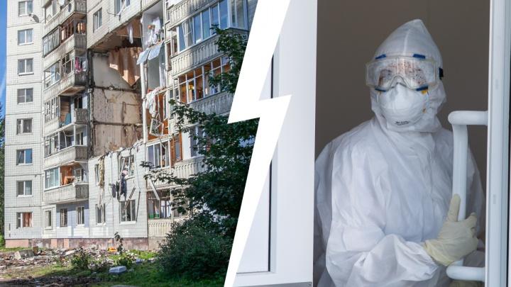 Лечение COVID по СМС и ремонт в взорвавшемся доме: что случилось в Ярославле за сутки. Коротко