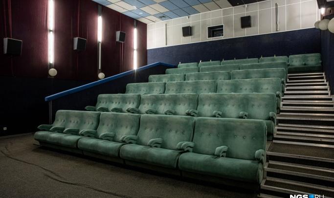 «Осталось убрать еще три зала»: в Новосибирске закрылся кинотеатр «Седьмое небо»