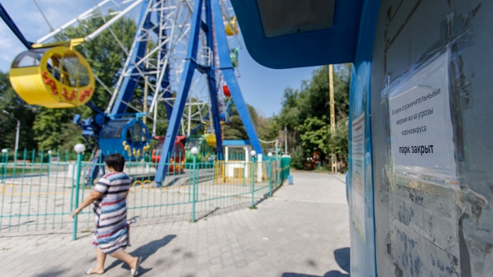 «Хуже уже и не придумаешь»: в Горсаду Волгограда из-за коронавируса продают парк аттракционов с колесом обозрения