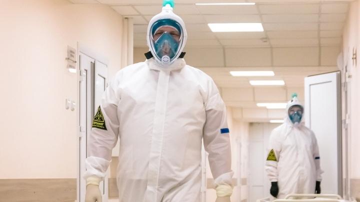 Медиков Самарской области облачат в защитные костюмы