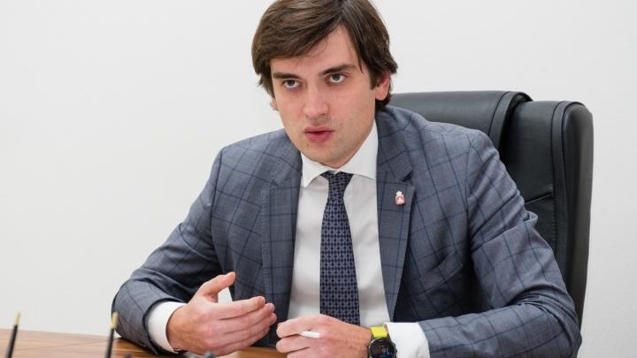 Экс-глава Минэка Прикамья занял пост в федеральном Министерстве