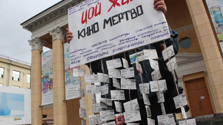 В Новосибирске ресторатор-синефил вышел на одиночный пикет к «Победе»
