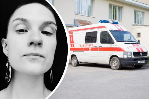 Мы выяснили у юриста Юлии Федотовой, как накажут маму, пытавшуюся убить свою дочь