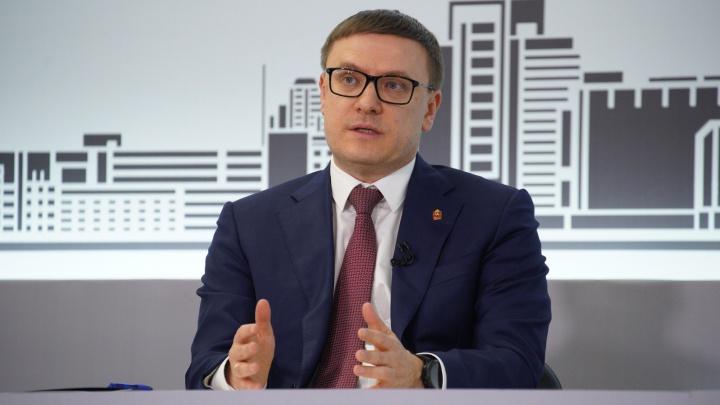 Алексей Текслер сообщил об отставке двух министров