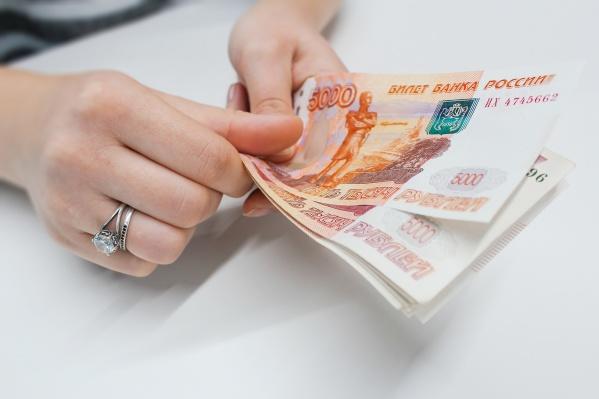 За присвоение денег женщине грозит до десяти лет лишения свободы