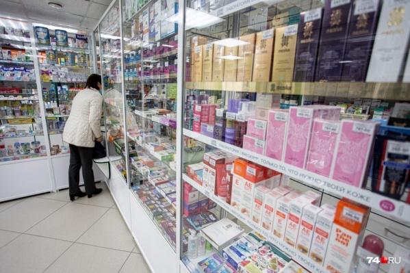 """Проблемы с поиском лекарств в аптеках выросли осенью — с ростом числа пациентов с <nobr class=""""_"""">COVID-19</nobr> и сезонными заболеваниями"""