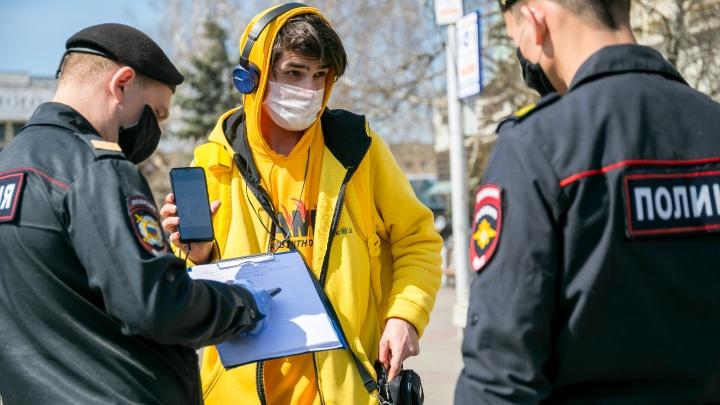 Ярославцев начнут штрафовать за отсутствие маски: во сколько обойдётся нарушение новых правил